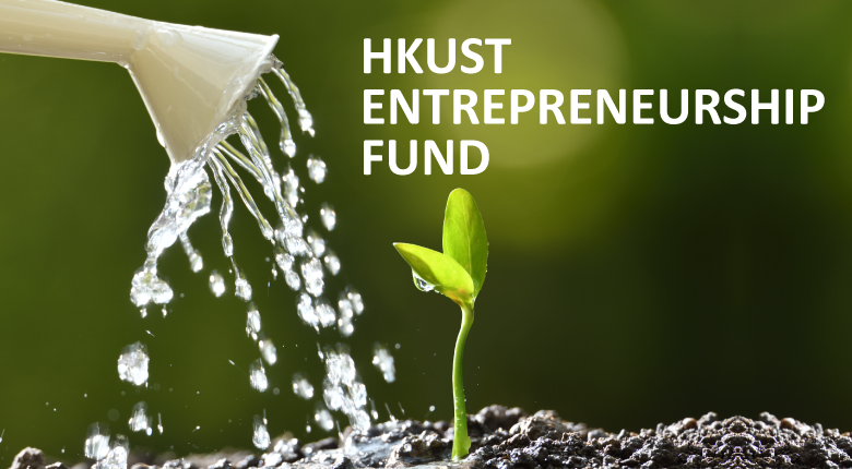 HKUST-Entrepreneurship-Fund.png