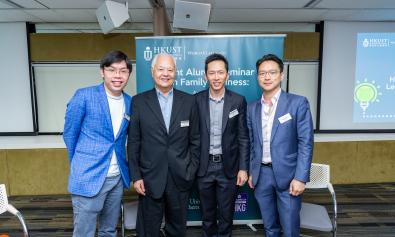 Joint Alumni Seminar on Family Business