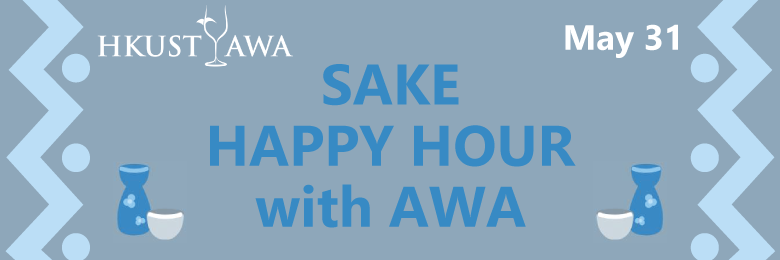Sake Happy Hour with AWA