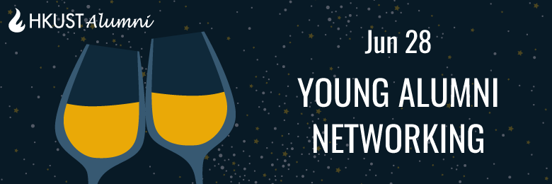 Young Alumni Networking