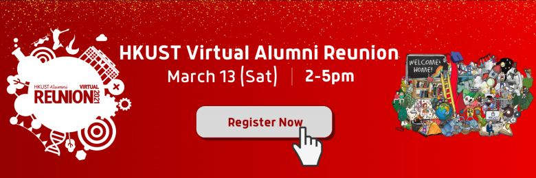 HKUST Virtual Alumni Reunion 2021