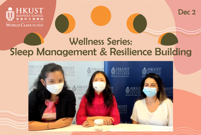 Wellness Series: Sleep Management & Resilience Building